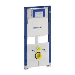 Geberit Duofix WC-element H112 met reservoir UP320 112cm standaard 111308005