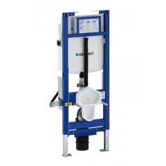 Geberit Duofix WC-element H112 met reservoir UP320 112cm hoogte variabel 111396005