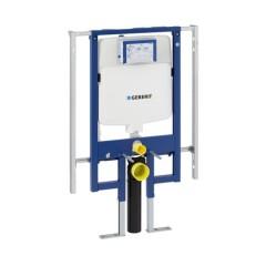 Geberit Duofix WC-element H112 met reservoir UP720 ruimtewinnend in breedte verstelbaar 66-100cm 111725001
