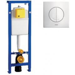 Wisa XS WC-element frontbediening met bedieningspaneel Argos wit 8050452712