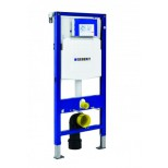 Geberit Duofix WC-element H112 met reservoir UP320 112cm met frontbediening 111304005